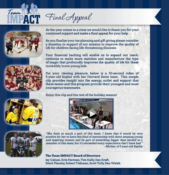 Team IMPACT's Final Appeal 2012