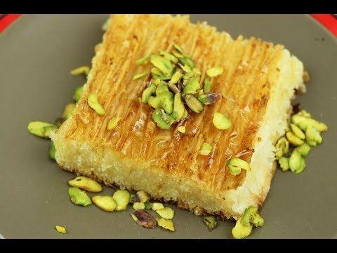 بقلاوة بنكهة البسبوسة بقلاوة تركية سهلة وسريعة مع رباح محمد الحلقة 538 Youtube Turkish Recipes Food Cooking