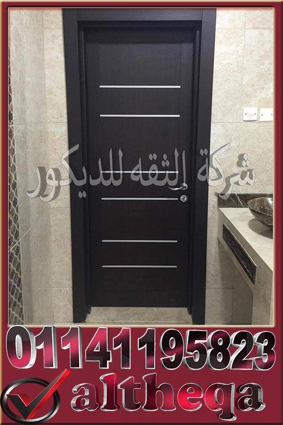 ابواب غرف نوم داخلية Locker Storage Home Decor Storage