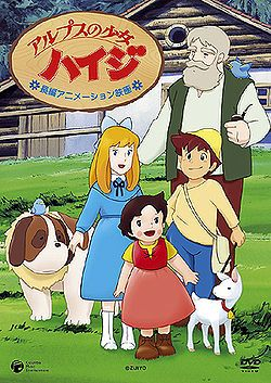 Heidi, Girl of the Alps. 小天使 I loved this as a child, but it's super rare now! Miyazaki worked on it before Studio Ghibli was formed.