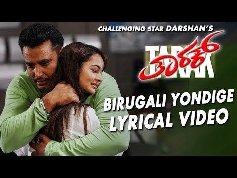 Sanje Hothu Video Song Tarak Kannada Movie Songs Darshan Shruti Hariharan Arjun Janya Youtube Movie Songs Songs Kannada Movies