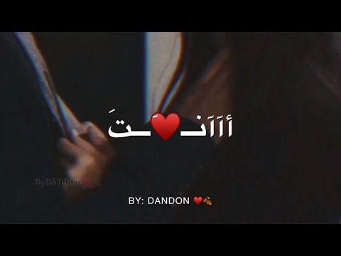 الك الك سيف نبيل حالات واتس آب Love Quotes Wallpaper Quotes Wallpaper Quotes