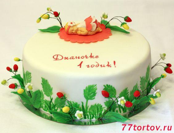 торт на 1 годик - Поиск в Google