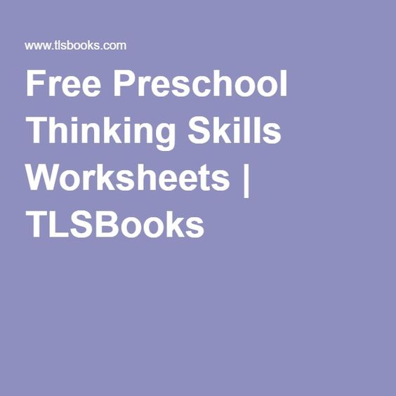 Free Preschool Thinking Skills Worksheets | TLSBooks | Pinterest ...