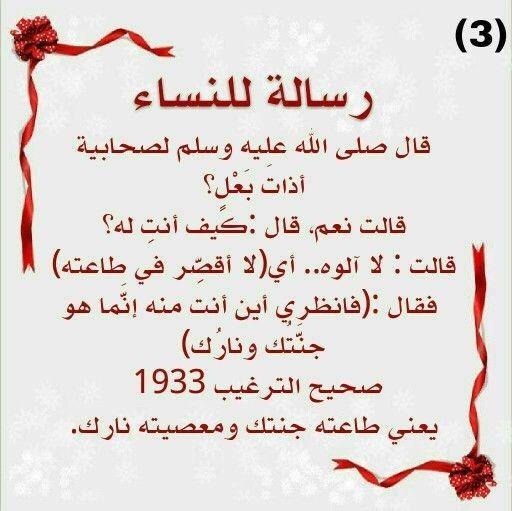 Pin By Desert Rose On Coran Learn Islam Ahadith Holy Quran
