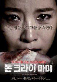 Mẹ Ơi Đừng Khóc - Full HD
