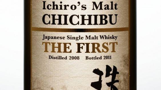 Chichibu The First