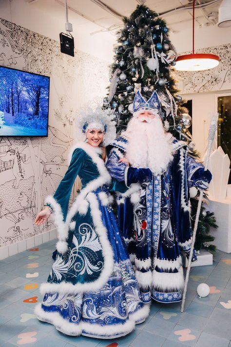 58 Ideas Embroidery Christmas Santa Christmas Dress Christmas Costumes Christmas Parade