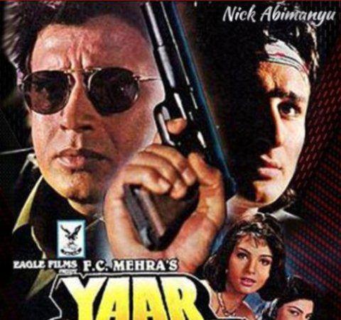 Yaar Gaddar 1994 All Mp3 Gratis All Mp3 Gratis Di 2020 Penyanyi Jenggot Lagu