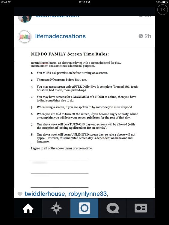 Summer Screen Time Rules Life Made Creations Instagram