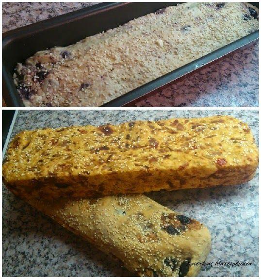 Χριστίνας....Μαγειρέματα!: Ψωμάκι Ζυμωτό με φέτα και ελιές!