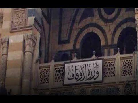 بشرى فتح المساجد فى مصر تعرف على شروط الاوقاف ورئاسة الوزراء Ramin Karimloo Theatre Problems Broadway Musicals