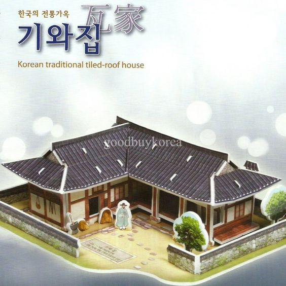 3D Puzzle - Tiled Roof House (41pcs) Korean Traditional ...