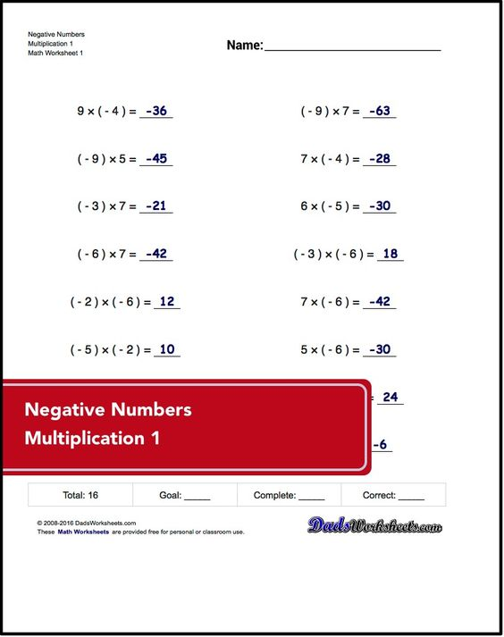 Links to free math worksheets for Negative Numbers problems ...