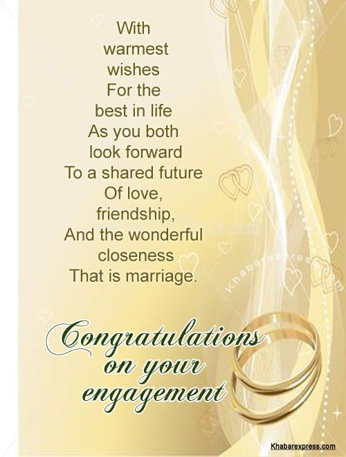 Congratulations On Your Engagement Greetings Card Engagement