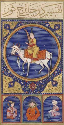 Le Shâhnâmeh, grande épopée iranienne