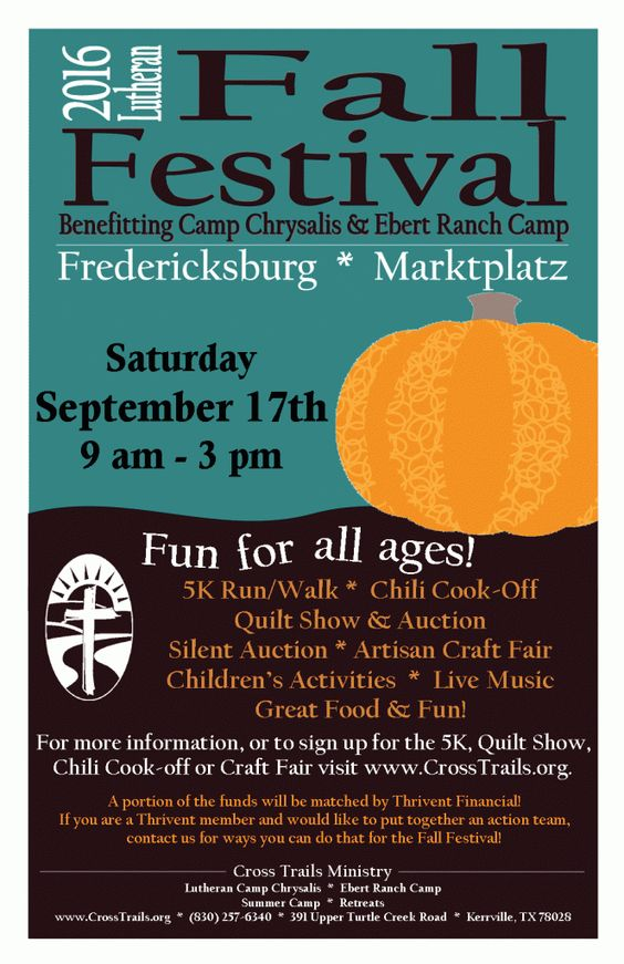 Saturday September 17th, 2016 @ Marktplatz Downtown Fredericksburg TX