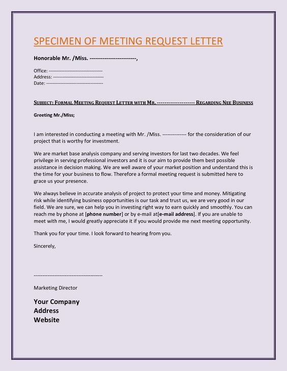 sample business meeting invitation letter free documents request - business meeting invitation letter