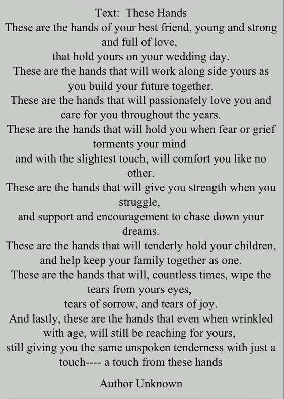 These Hands Poem Wedding Quotes Pinterest Poems And