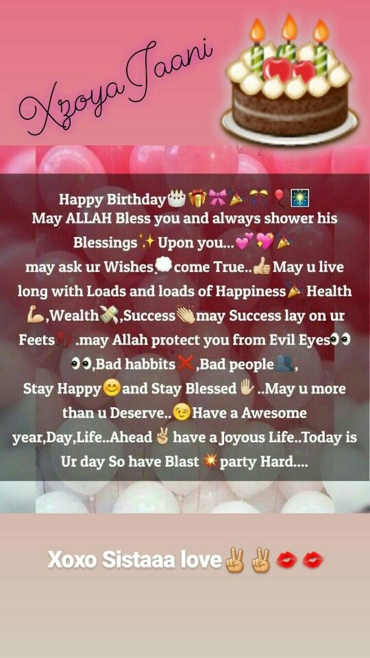 Pin By Aqsha Doll On Screen Shots Birthday Quotes For Best