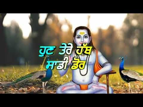 Jai Baba Balak Nath Ji New Whatsapp Status Baba Balak Nath Ji Youtube New Whatsapp Status Inspirational Quotes In Hindi Good Morning Images Baba balak nath photo hd wallpaper