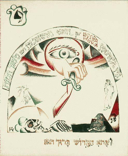 El Lissitzky Russian Constructivists In 2020 Illustration Jewish Art Graphic Illustration