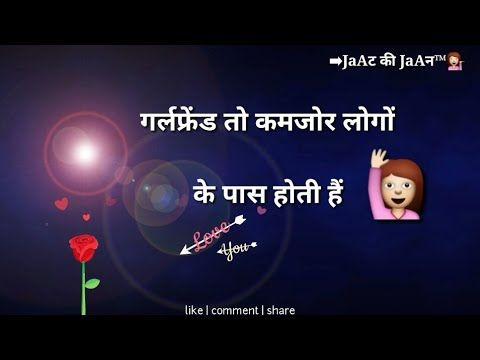 No1 Haryanvi Whatsapp Status Video Haryanvi Status Desi