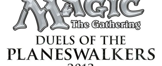 Magic the Gathering: Duels of the Planeswalkers 2013 Trophies