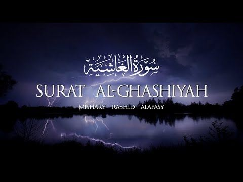 Surat Al Ghashiyah Mishary Rashid Alafasy مشاري بن راشد العفاسي سورة الغاشية Youtube Quran Holy Quran How To Become