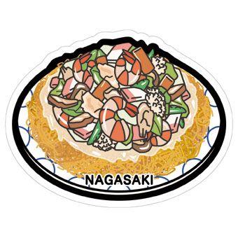 gotochi postcard nagasaki chanpon