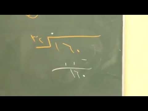 شرح درس قسمة عدد صحيح على عدد عشري للصف الخامس Blog Posts Blog Arabic Calligraphy