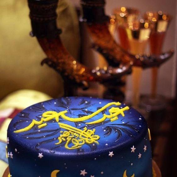 Eid cake  Muslim Cake Decorations  Pinterest  Eid, Eid  ~ 075848_Eid Cake Decoration Ideas
