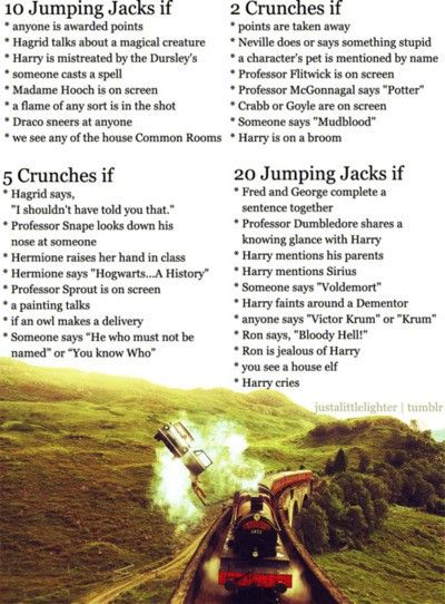 Harry Potter meets exercise plan? Now I don't need to feel so guilty about all the tine I spend watching the movies. Or, maybe try as a drinking game?  Either way, Awesome!