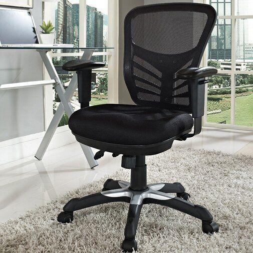 Decker Mesh Task Chair Mesh Office Chair Ergonomic Office Chair