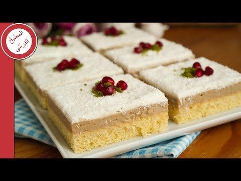 اسهل طريقة لعمل كيك القهوه حلى سهل وسريع لازم تجربوها Youtube Food Cooking Cake