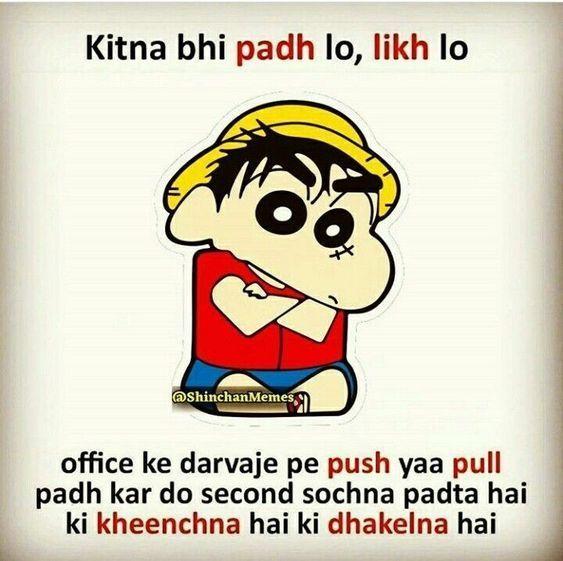Funny Jokes In Hindi Latest Funny Jokes In 2020 Latest Funny Jokes Fun Quotes Funny Cute Funny Quotes