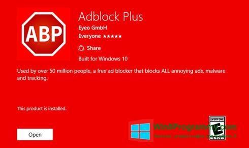 скачать бесплатно программы для блокироки рекламы