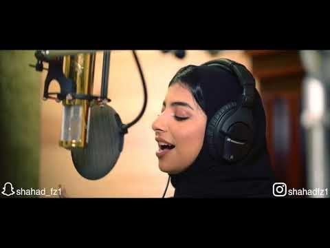 عيسى المرزوق وشهد الزهراني اغنية برنامج شهد شو 2018 Youtube In Ear Headphones Headphones Ear
