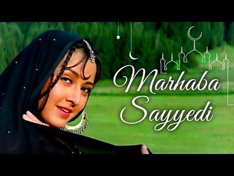 Eid Mubarak Special 2018 Marhaba Sayyedi Makki Madni Ul Arabi Heena Song 1991 Zeba Bakhtiyar Youtube Songs Old Hindi Movie Songs Hindi Movie Song