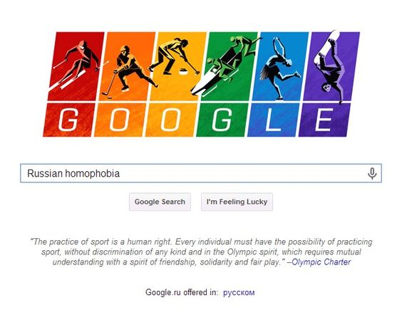 """""""The practice of sport is a human right. Every individual must have the possibility of practicing sport, without discrimination of any kind and in the Olympic spirit, which requires mutual understanding with a spirit of friendship, solidarity and fair play."""" – Olympic Charter"""