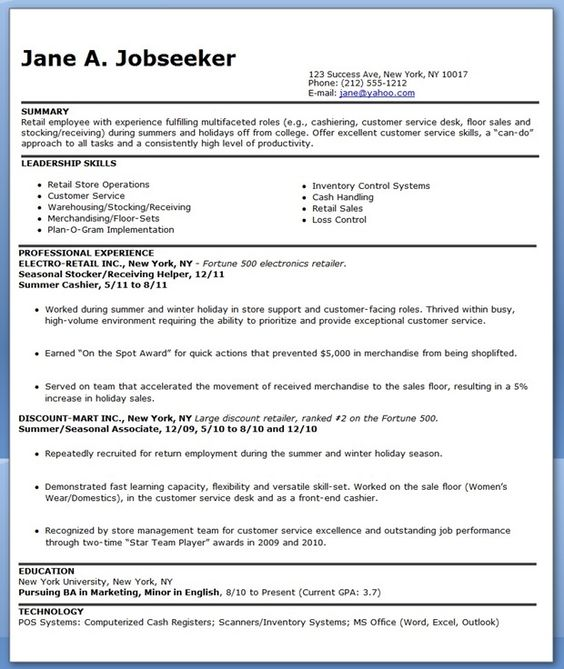 Retail Resume Template - Job Search Jimmy