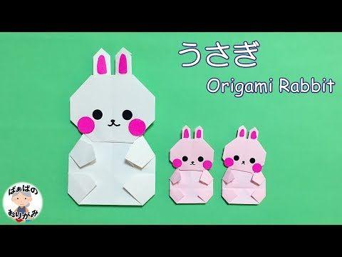 折り紙 うさぎ の折り方 Origami Rabbit 音声解説あり ばぁばの折り紙 Youtube うさぎ 折り紙 折り紙 うさぎ おりがみ
