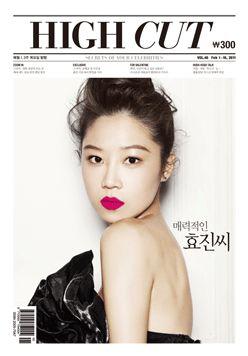 February 1, 2011 - Hyo Jin Ssi