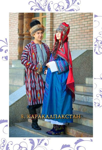 uzbek traditional clothes Uzbek traditional clothing this holiday in independent uzbekistan is many foreign visitors and tourists participate in various unforgettable traditional.
