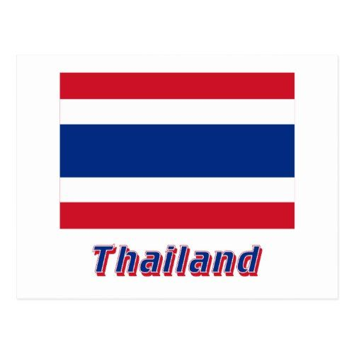 Thailand Flag With Name Postcard Zazzle Com In 2020 Flags With Names Thailand Flag Flag