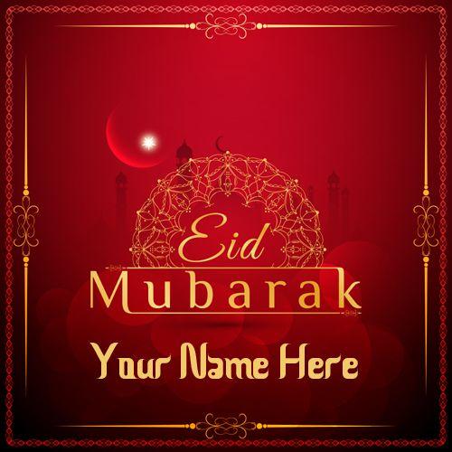 Eid Al Adha Wishes Whatsapp Greeting Card With Your Name Eid Name