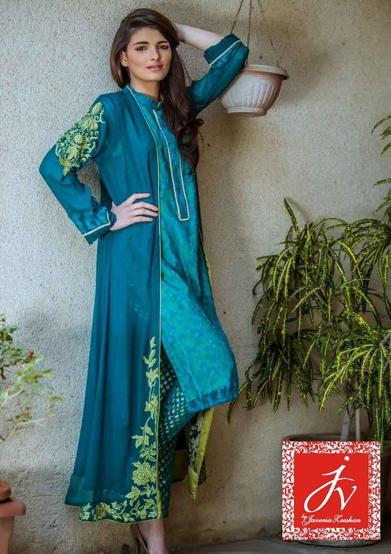 Pakistani Designer Dresses - Lowest Prices - Ferozi Chiffon with ...