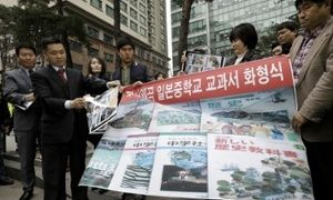Japan dismisses South Korean protest over 'provocative' textbooks - THE GUARDIAN #Japan, #SouthKorea