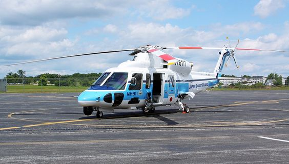 Sikorsky S-76D Executive Helicopter