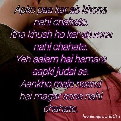 Love Shayari In Hindi Hindi Shayari Love Poetry Love Poems